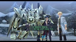 영웅전설 섬의 궤적2 kai [나이트메어] - 노코멘터리 게임플레이 #02