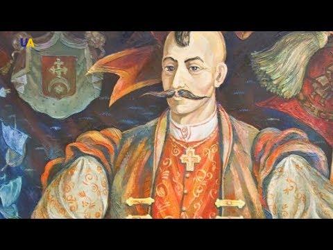 Украина: лабиринты истории | Дума о Байде