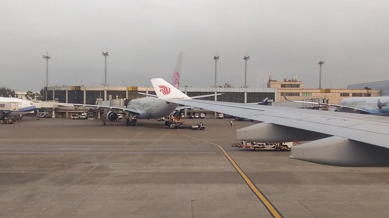 中國國際航空 降落桃園機場景觀 北京之旅 0418 1726 102 - YouTube