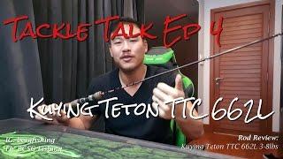 Kuying Teton Bait Finesse Rod Review