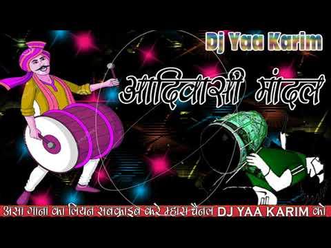 Adivasi Mandal Fully 3D Part 2 Remix By DJ Murli Rajpur    Dj Yaa Karim   