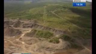 Аукцион по крупнейшему месторождению золота Сухой Лог отменили,