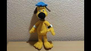 Собака Битцер з м/ф ''Баранчик Шон ''плетений гачком. Частина 3.