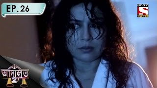 Adaalat 2 - আদালত-2 (Bengali) - Ep 26 - Egyptian Mummy (Part-2)
