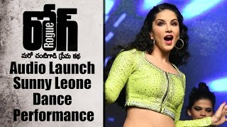 Sunny Leone Dance Performance at Rogue Audio Launch