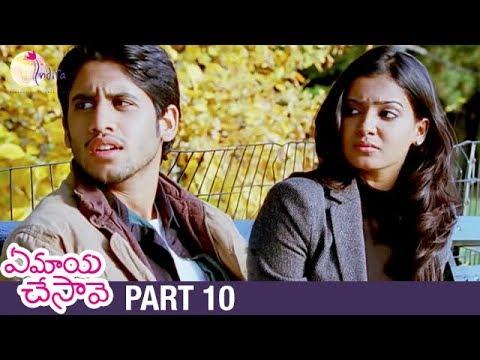 Naga Chaitanya & Samantha Latest Movie | Ye Maya Chesave Full Movie | Part 10 | Climax Scene