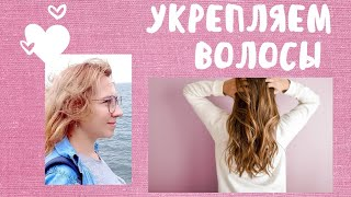 Средство против выпадения волос