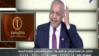 بالفيديو .. مصطفى بكري يسب