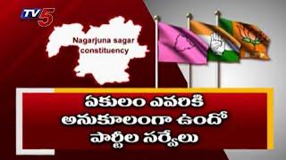 Nagarjuna Sagar By Election Politics | TRS, BJP, Congress Strategies | TV5 News