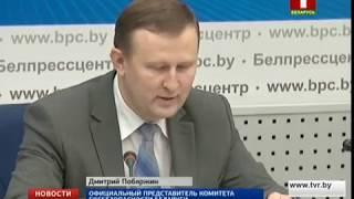 Известны подробности задержания в Беларуси украинского журналиста
