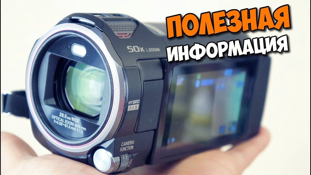 Матрицы камер видеонаблюдения,широкоугольные объективы,посылка из .