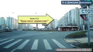 Варшавский маршрут ГАИ часть 2