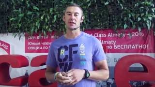 «Питание кроссфитера» - видеоблог «Легко и просто о питании» с Валиханом Тен
