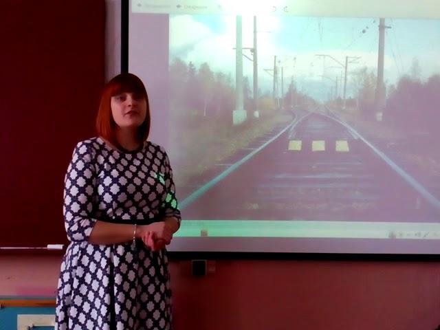 Изображение предпросмотра прочтения – ЕленаБобкова читает произведение «На железной дороге» А.А.Блока