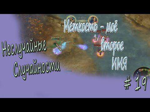 Онлайн игры Ассасин - играть бесплатно
