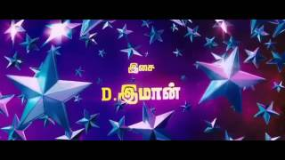 Rajini Murugan Official Trailer   Sivakarthikeyan,soori, Keerthi Suresh