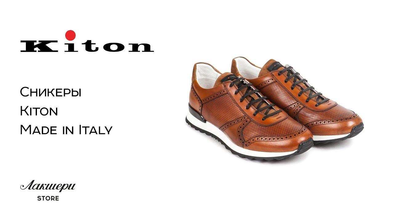 Заказать женские черные кожаные сникерсы calvin klein re9350 можно в нашем интернет-магазине md fashion. Бесплатная доставка по украине.