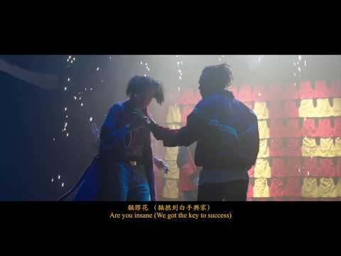 LI KA SHING 李嘉誠 (Official Music Video) - Dough-Boy, Tommy Grooves, Geniuz F, Seanie P