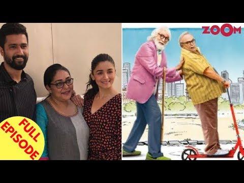 Preya perkash sexy video leek from YouTube · Duration:  25 seconds