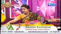 ABORON EXCLUSIVE  CTVN PROGRAMME on Oct 24, 2018 at 2:00 PM