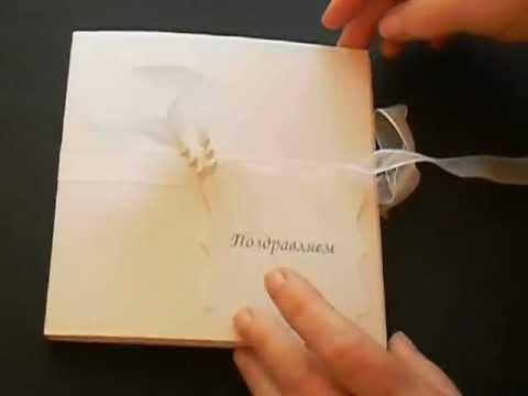 Музыкальная свадебная открытка ручной работы TeleSmile)