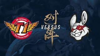 SKT vs. MSF | Quarterfinals Game 5 | 2017 World Championship |…