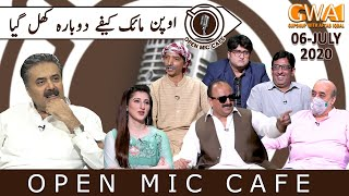 Open Mic Cafe with Aftab Iqbal | Fresh Episode | 06 July 2020 | GWAI