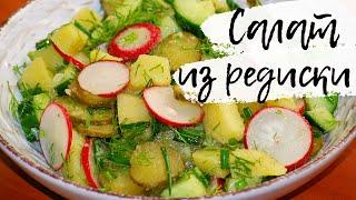 """!!! Салат """"Хуторок"""" с маслом Отличное сочетание овощей,без майонеза!"""