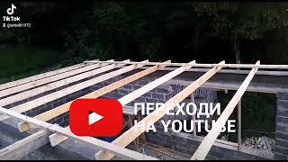 Дом из Арболит Блока в Краснодарском крае, Арболит Юг Строй, арболит, арболитовые блоки