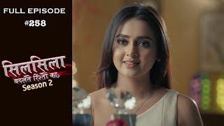 Silsila Badalte Rishton Ka - 29th May 2019 - सिलसिला बदलते रिश्तों का  - Full Episode