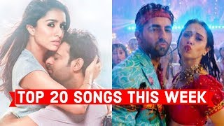 Top 20 Songs This Week Hindi & Punjabi Songs 2019 (September 1) | Latest Bollywood Songs 2019