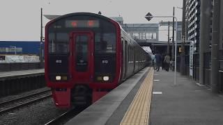 鹿児島本線普通列車(福間行き)・新宮中央駅を発車
