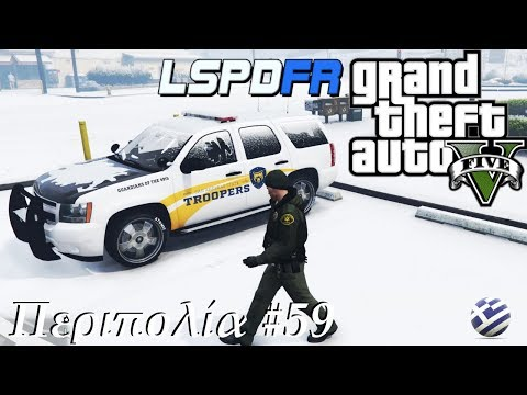 Grand Theft Auto 5 - Έκτακτα καιρικά φαινόμενα   LSPDFR Greek GamePlay [1440p] thumbnail
