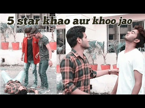 Cadbury 5 star khao aur khoo jao|| TIT college funny video||Navneet singh
