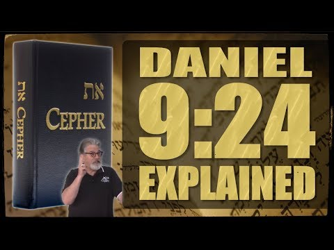 CEPHER Moments - Seventy! Seventy! The Prophecy of Daniel 9:24