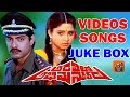 ADAVILO ABHIMANYUDU | VIDEO SONGS | JUKEBOX | JAGAPATHI BABU | VINODH KUMAR | TELUGU MOVIE ZONE