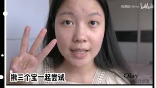 Vlog 06 king day lam kem sua p2