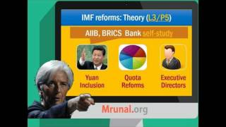 IMF in URDU(CSS Regarding Topic)