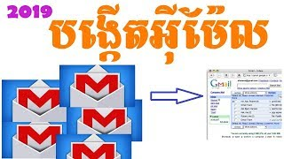 How to create Gmail by Mobile SUMSUNG 2019
