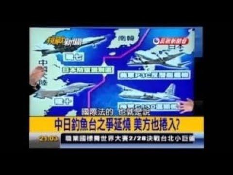 挑戰新聞軍事精華版--美「EP-3」偵察機南海遭中國戰機「近身」攔截 ?