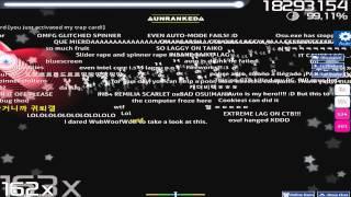Impossible beatmap - Угар!(10 Звёзд)