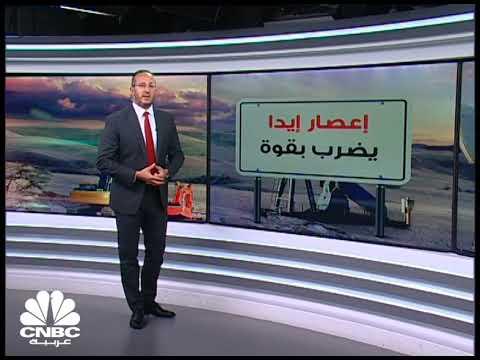 النفط يتأرجح بين إعصار آيدا وترقب اجتماع أوبك+