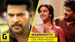 Mammootty's Reaction on Mahanati | Nadigaiyar Thilagam | Dulquer Salmaan
