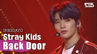 Download Lagu Stray Kids(스트레이 키즈) - Back Door @인기가요 inkigayo 20200927 mp3