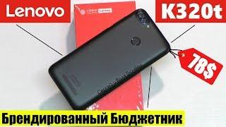 📶 Lenovo K320T - Брендированный Бюджетник / Обзор + Тесты