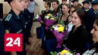 В Краснодарское авиаучилище впервые набрали военных летчиц - Россия 24