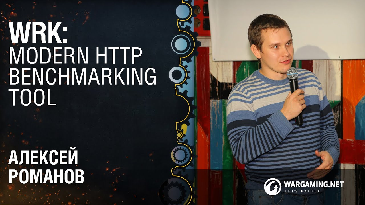 Image from WRK: Modern HTTP benchmarking tool