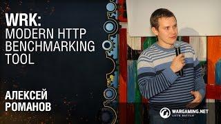wrk-modern-http-benchmarking-tool-python-meetup-30-10-2015