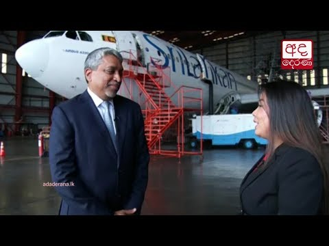 The Tomorrow of Sri Lankan Airlines - Interview with CEO Suren Ratwatte