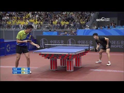 Ma Long vs Ma Te (2017 Chinese National Games)